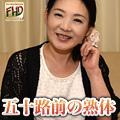Noriko Fu...