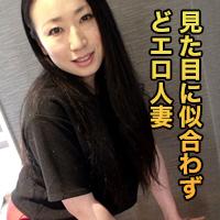 大竹 恵里子30才