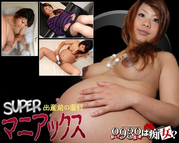 太田 紀里子