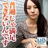 堀井 友香 31のサムネイル