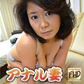 広山 慶子