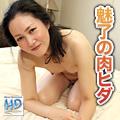 丹沢 京香