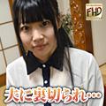 多田 あい美 27歳のサムネイル