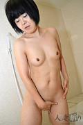 串田 峰子