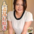 石沢 理香子