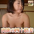 岩田 里佳子