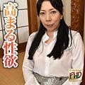 安江 公子54才