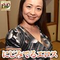 釜田 香織38才