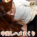 鈴田 明海28才
