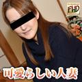 中江 尋乃32才