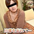 由川 春海36才