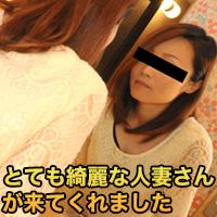 日高 愛奈絵 : 日高 愛奈絵 : 【人妻斬り】