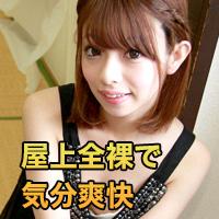 廣井 美加子23才