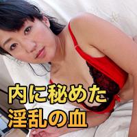 新田 繭子31才