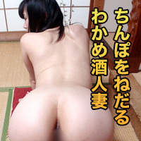 小柳 美佳子35才