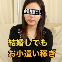 阪上 奈緒 : 阪上 奈緒 : 【人妻斬り】