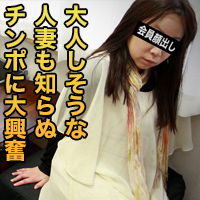 間宮 理子 : 間宮 理子 : 【人妻斬り】