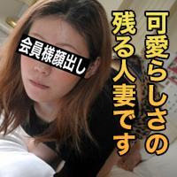 前崎 花苗 : 前崎 花苗 : 【人妻斬り】