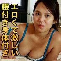 斉藤 亜理紗 : 斉藤 亜理紗 : 【人妻斬り】