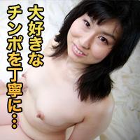 杉山 珠緒38才