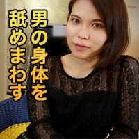 市井 美幸23才