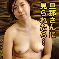 内島 玲21才