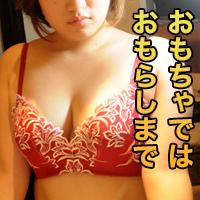 橋田 舞波24才