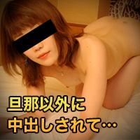 松江 ほのか26才