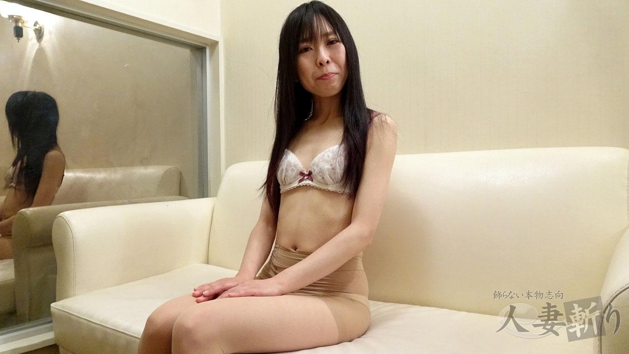 【人妻斬り】肥田 紗耶子:肥田 紗耶子
