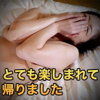 野沢 美紀