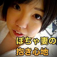 沢井 理加菜 : 沢井 理加菜 : 【人妻斬り】