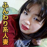 遠野 美和菜 : 【人妻斬り】