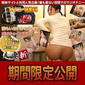 自画撮りオナニー特集65