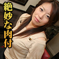 平野 倫子35才