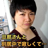 亀井 夕子40才