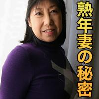 松川 妙子56才