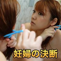 松井 若菜26才