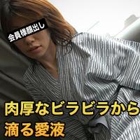 上田 陽子34才