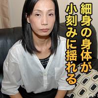斎藤 幸江 : 斎藤 幸江 : 【人妻斬り】