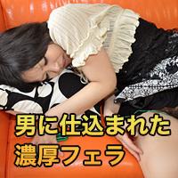保科 真純(期間限定再公開 2/13 まで お早めに!) : 保科 真純 : 【人妻斬り】