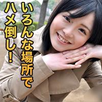 早野 麗花{期間限定再公開 3/17 まで お早めに!} : 早野 麗花 : 【人妻斬り】