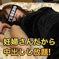 柘植 章子{期間限定再公開 3/22 まで お早めに!} : 柘植 章子 : 【人妻斬り】