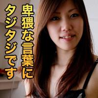 土田 舞衣{期間限定再公開 3/31 まで お早めに!} : 土田 舞衣 : 【人妻斬り】
