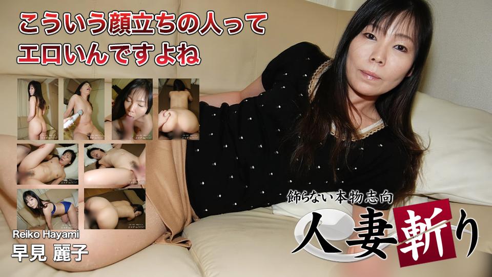こういう顔立ちの人ってエロイんですよね 早見麗子 43歳