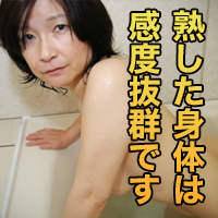 木村 寿子{期間限定再公開 4/21 まで お早めに!} : 木村 寿子 : 【人妻斬り】