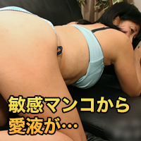 松川 妙子{期間限定再公開 5/15まで お早めに!} : 松川 妙子 : 【人妻斬り】