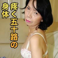 阿部 香奈枝{期間限定再公開 6/2まで お早めに!} : 阿部 香奈枝 : 【人妻斬り】