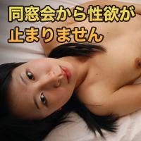 樫谷 妙子期間限定再公開 6/28 まで お早めに! : 樫谷 妙子 : 【人妻斬り】