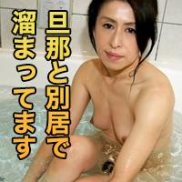 立川 伸子