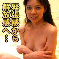 染谷 瑞穗{期間限定再公開 7/26 まで お早めに!} : 染谷 瑞穗 : 【人妻斬り】